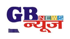 gbnewsindia